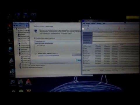 видео: #Как изменить syngle port на mtk usb port и прошить кирпич