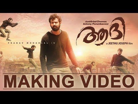 Aadhi Making Video | Pranav Mohanlal | Jeethu Joseph | Siju Wilson | Goodwill Entertainments