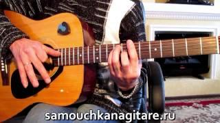 Бой на гитаре к песне - Амирхана Масаева - Каким ты меня ядом напоила Как играть на гитаре