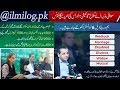 Best Press Conference of Education Minister Punjab Dr  Murad Raas @DrMur...