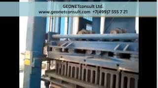 мини кирпичный завод QTY9 18 GEONETconsult Ltd.(Производительность 80 000 шт. в смену http://www.geonetconsult.com/rus/kirpichnij-mini-zavod-qty9-18.html., 2014-07-07T07:39:19.000Z)