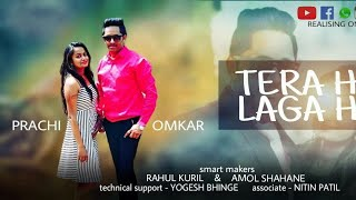 Tera Hone laga hoon | reprise version |  by rahul Kuril and amol shahane | atif aslam | 2018
