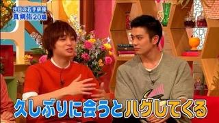 メレンゲの気持ち:伊野尾慧&真剣佑 HD Subscribe & More Videos: http...