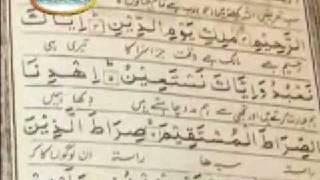Nazam - Qura'n Sab Se Acha Qur'an Sab Se Pyara, Qur'an Dil Ki Quwat, Qur'an Hai Sahara