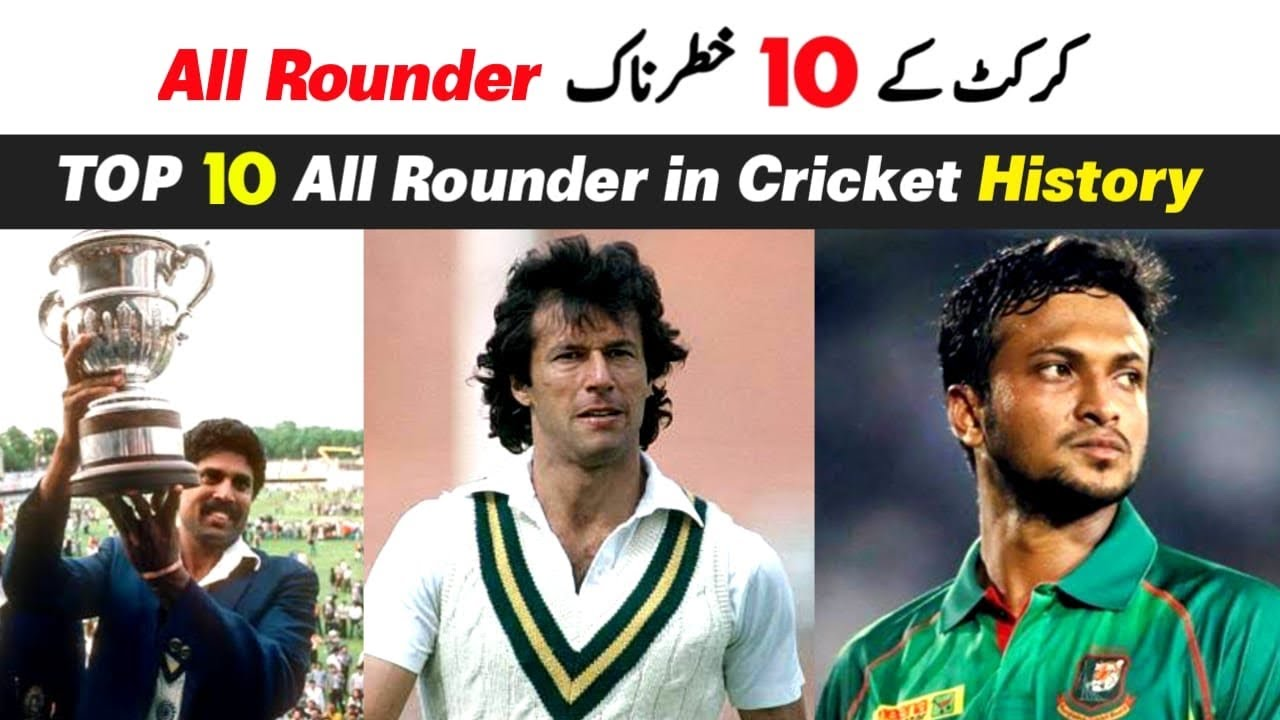 TOP 10 All Time Best All-rounders in Cricket History