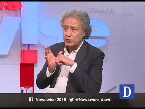 Newswise - 03 April, 2018 - Dawn News