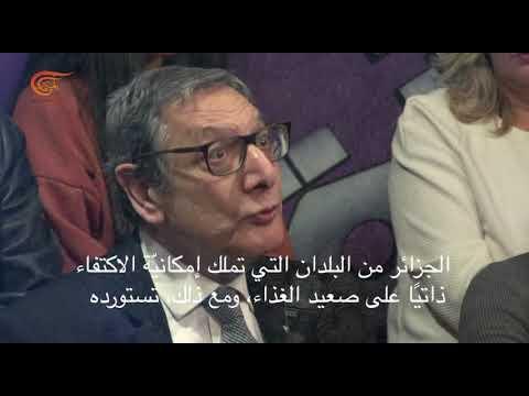 كلمة حرة   ماذا حدث للجزائر؟   PROMO