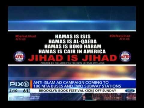 AFDI's New Jihad Awareness Campaign on WPIX News
