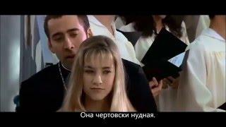 Николас Кейдж - Аллилуйя песня