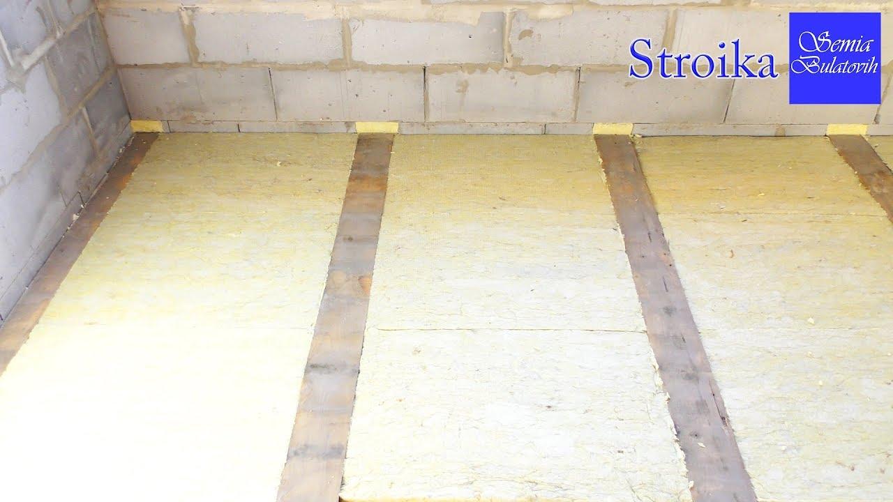 Строим дом своими руками .Утепление потолка минеральной ватой Семья Булатовых