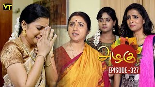 Azhagu - Tamil Serial | அழகு | Episode 327 | Sun TV Serials | 14 Dec 2018 | Revathy | Vision Time
