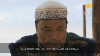 «Алдар Көсе» 16 серия