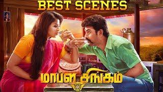 Mapla Singam - Best Scenes | Vimal | Anjali | Soori