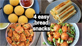 4 easy & quick bread snacks recipes | quick evening snacks with leftover bread