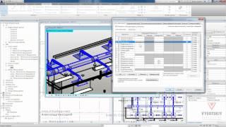 Vysotskiy consulting - Видеокурс Autodesk Revit MEP - 10.18 Видимость Графика 1