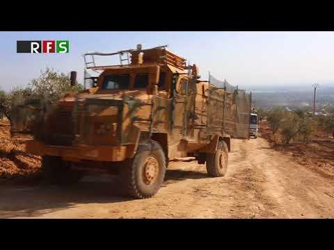 بالفيديو.. RFS يرصد آليات عسكرية للجيش التركي تدخل ريف حلب