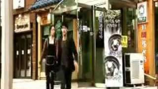You Are My Destiny OST - Korean Drama