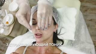 Профессиональный уход за лицом в Косметологии//Все этапы ОТ и ДО