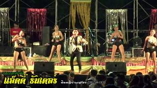 Repeat youtube video Live HD|แสดงสดหมอลำซิ่ง|แอ็ดดี้ ธันเดอร์|บ.ชีทวน อ.เขื่องใน จ.อุบลฯ |20 พ.ค 2560|EP.3