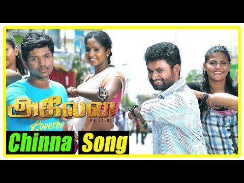 Akilan Tamil Movie Scenes | Chinna Pulla Video Song | Rajkapoor | Vidya | Robo Sankar