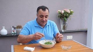 Спас(апур) армянский I Рецепт от Жоржа