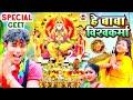 Vishwakarma Puja Song 2021 - विश्वकर्मा पूजा गीत -Vishwakarma Puja - New Vishwakarma Song 2021 - Dj