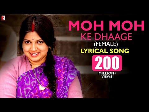 Lyrical: Moh Moh Ke Dhaage (Female) | Song with Lyrics | Dum Laga Ke Haisha | Ayushmann Khurrana