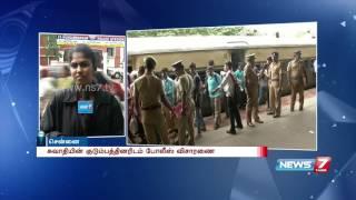 Swathi murder: Chennai police commissioner investigates her kin | News7 Tamil