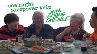 one night sleepover trip with chenle but it's a cheap sitcom on crack