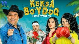 Keksa bo'ydoq (treyler-2)  Кекса бўйдок (трейлер-2)
