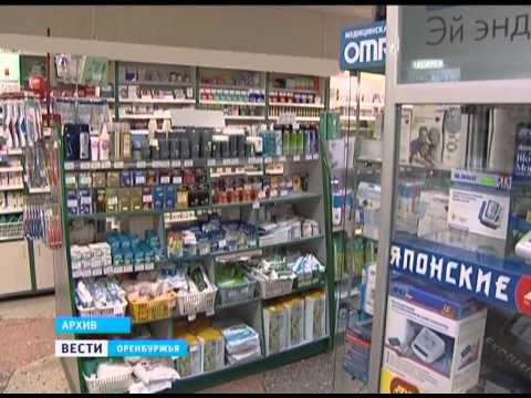 Цены на лекарства ниже на 25 процентов в России появятся государственные аптеки с льготными ценникам