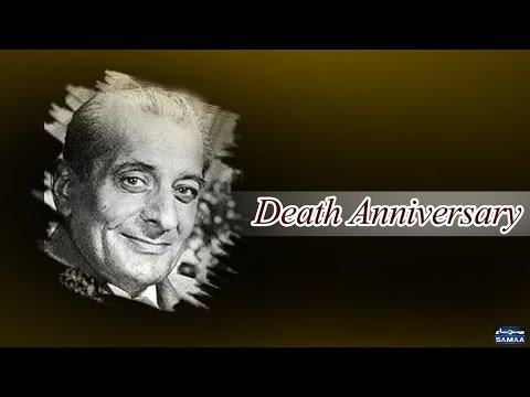 Malik Ghulam Mohammad | First Finance Minister | Death Anniversary | SAMAA TV |