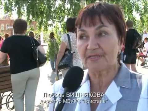 "My-marks.ru ""Отчетный концерт МУКС ""Кристалл"" - Маркс ТВ 01.06.12"
