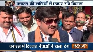 actor and bjp leader ravi kishan exclusively speaks over up elections in banaras