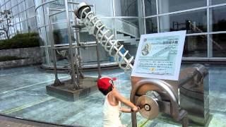 【愛知県下水道科学館】螺旋揚水機