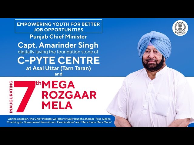 LIVE Punjab CM inaugurating 7th Rozgaar Mela and laying foundation stone C-Pyte Centre, Asal Uttar