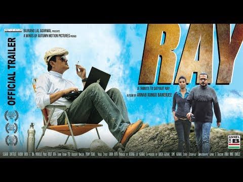 Ray | Official Trailer | HD | Bengali...