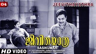 Jeevitha Yathra Movie Clip 4 | Adoor Bhasi dialogue