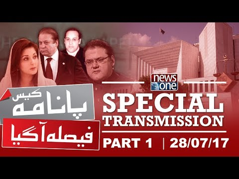 Panama Case Special Transmission  Part 1 Judgement Day 