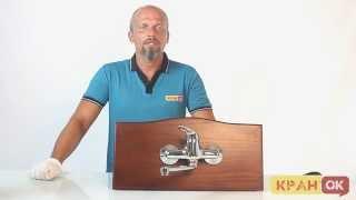 Видео обзор смесителя KFA ARMATURA FERRYT 540-850-00