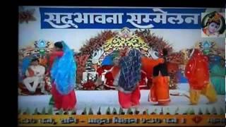 Badhai ho Badhai :- Birthday Song