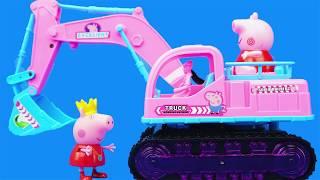 小豬佩奇的工程車挖掘機,粉紅豬小妹兒童汽車玩具