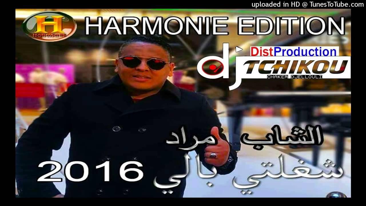 cheb mourad 2016 habibi chou ghayarek mp3