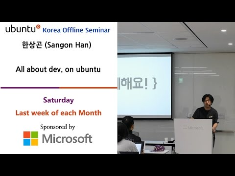 All about dev. on Ubuntu | 한상곤 Sangon Han | 2015.09