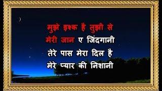 Mujhe Ishq Hai Tujhi Se - Karaoke - Umeed - Mohammed Rafi