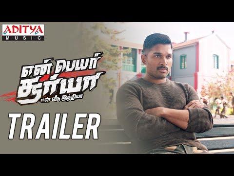 En Peyar Surya En Veedu India Trailer |...