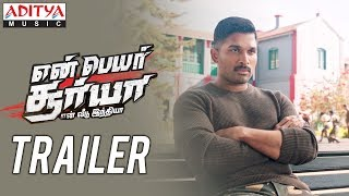 En Peyar Surya En Veedu India Trailer | Allu Arjun | Anu Emmanuel | Vakkantham Vamsi