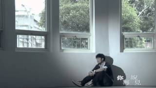 李玖哲Nicky Lee-死結Knot 完整版MV.wmv