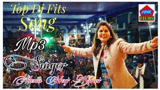 Top Garhwali Hits Song   MP3 Audio   Hema Negi Karasi   pahadi DJ   Top Singer   Video    Jagar