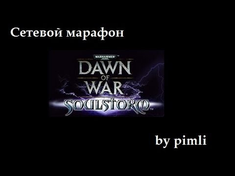 how to play dawn of war soulstorm online